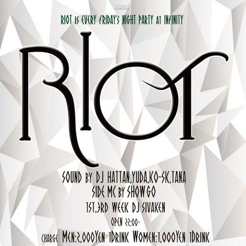 【FRI】RIOT