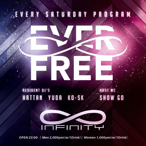 【SAT】Ever Free