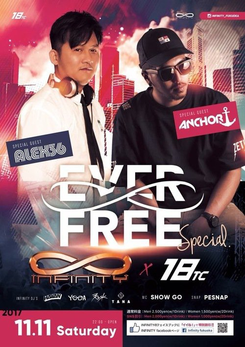 EVER-FREE SPECIAL - ALEX36 & ANCHOR