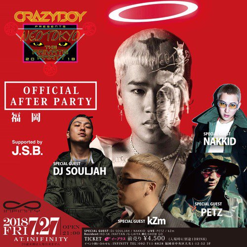 2018/7.27(FRI)CRAZYBOY official after party