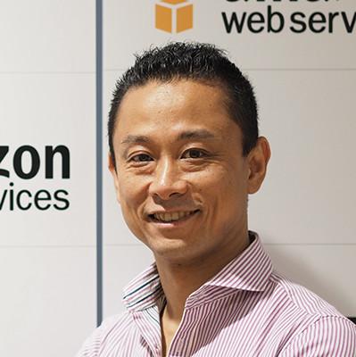 アマゾンウェブサービスジャパン株式会社事業開発部マネージャー