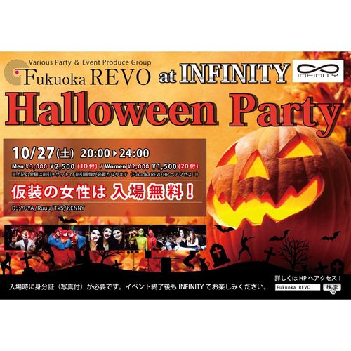 2018.10/27 INFINITY×FUKUOKA REVO  Collaboration PARTY