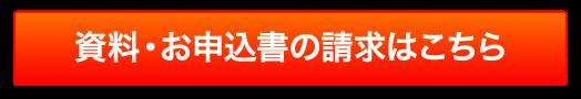 国民年金基金の資料やお申込書のご用命は西日本シティ銀行で!