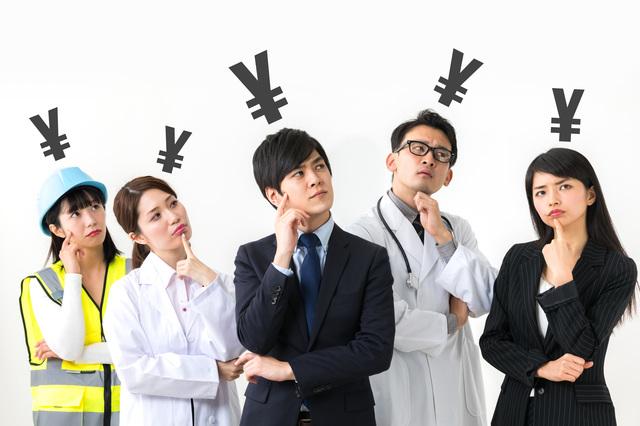 福岡県の職種別平均年収