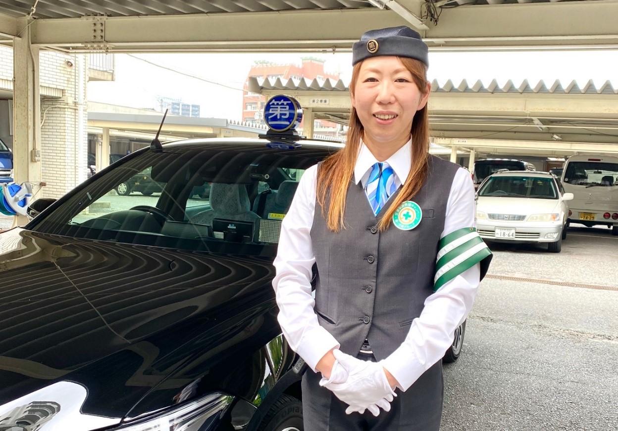 第一交通産業のママサポートタクシーを